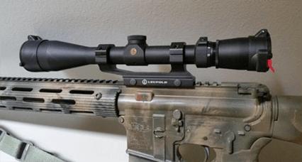 Leupold VX-3i Riflescope